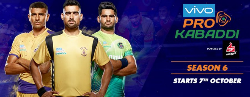 Pro Kabaddi League 2018 schedule
